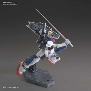 HGUC ガンダムAN-01 トリスタン07