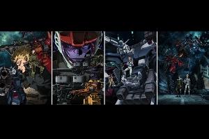 「機動戦士ガンダム サンダーボルト」第1話~第4話t