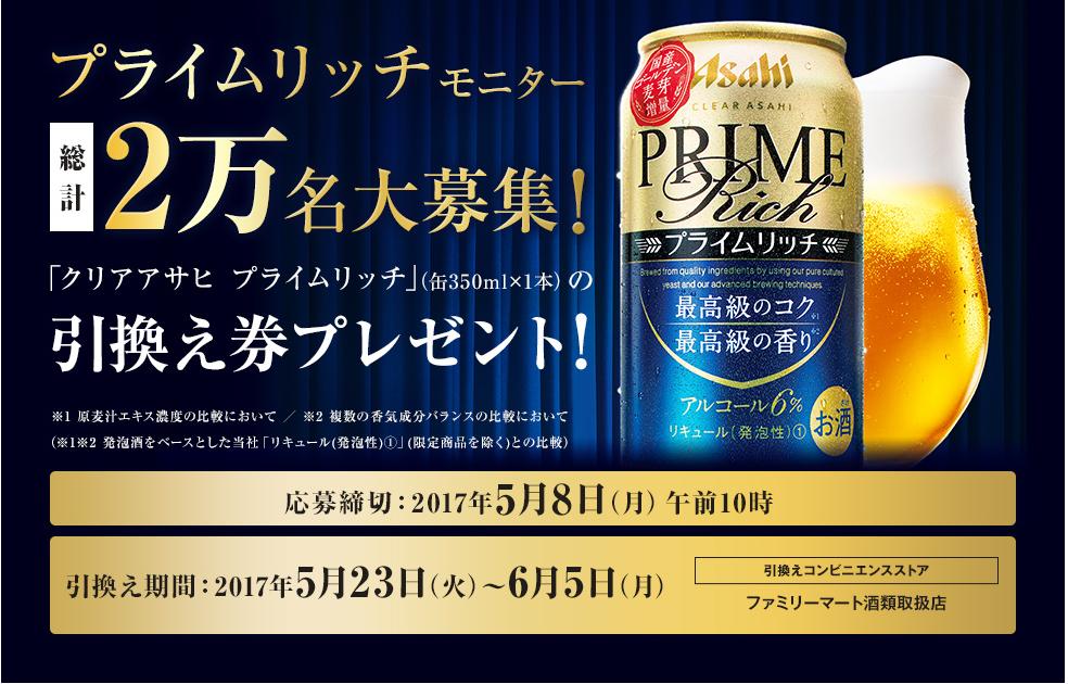 prmrc2mm.png