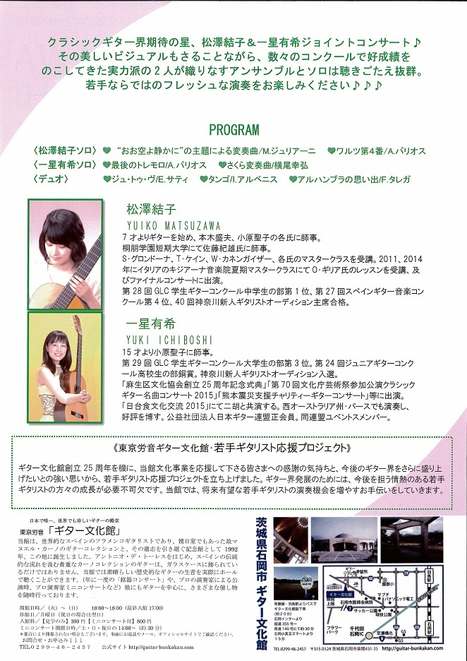 20170402松澤一星ウラs