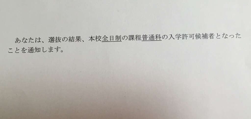 fc2blog_20170310153946cda.jpg