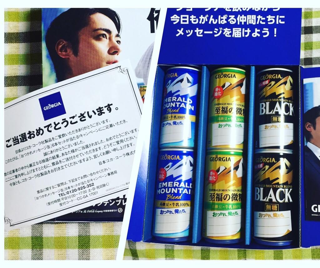 fc2blog_201704161024148c1.jpg
