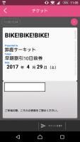 Screenshot_20170420-110514.png
