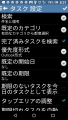 「DejyaOffice」タスク(1a)