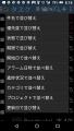 「DejyaOffice」タスク(4)