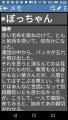 「DejyaOffice」メモ(2)