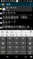 「DejyaOffice」メモ(4)