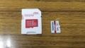 東芝製microSDXCカード(64GB)導入(2)