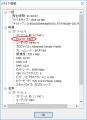 XMedia RecordでDivX形式へ変換(4)