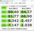 SanDisk製microSDXCカード(64GB)(ベンチ)