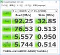 東芝製microSDXCカード(64GB)(ベンチ)
