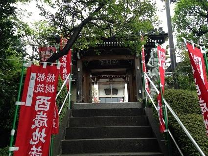 観福寺(横浜市青葉区)写真1