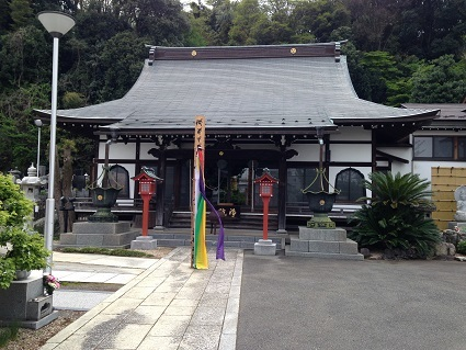 浄流寺1(横浜市港北区)