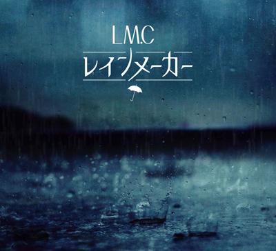 LM.C「レインメーカー」(初回限定盤)(DVD付)