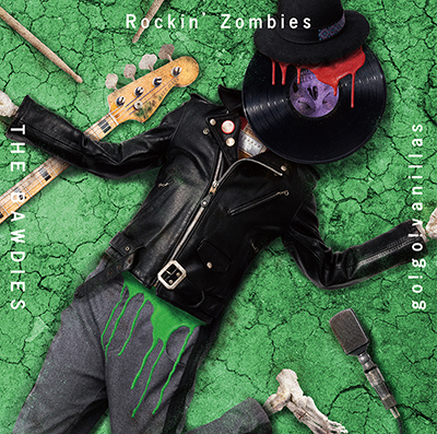 THE BAWDIES × go!go!vanillas「Rockin' Zombies」(通常盤)