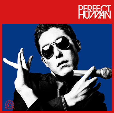 RADIO FISH「PERFECT HUMAN」(TYPE-B)
