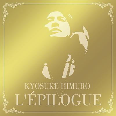 氷室京介「L'EPILOGUE 」(通常盤)