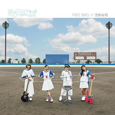 SORAMIMI「FREE BIR 禁断症状」(CD)
