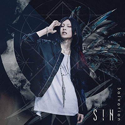SIN「Salvation」(初回限定盤B)(Making Book付)