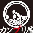 2017_カンブリ屋_logo
