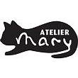 2017_アトリエ マリ_logo