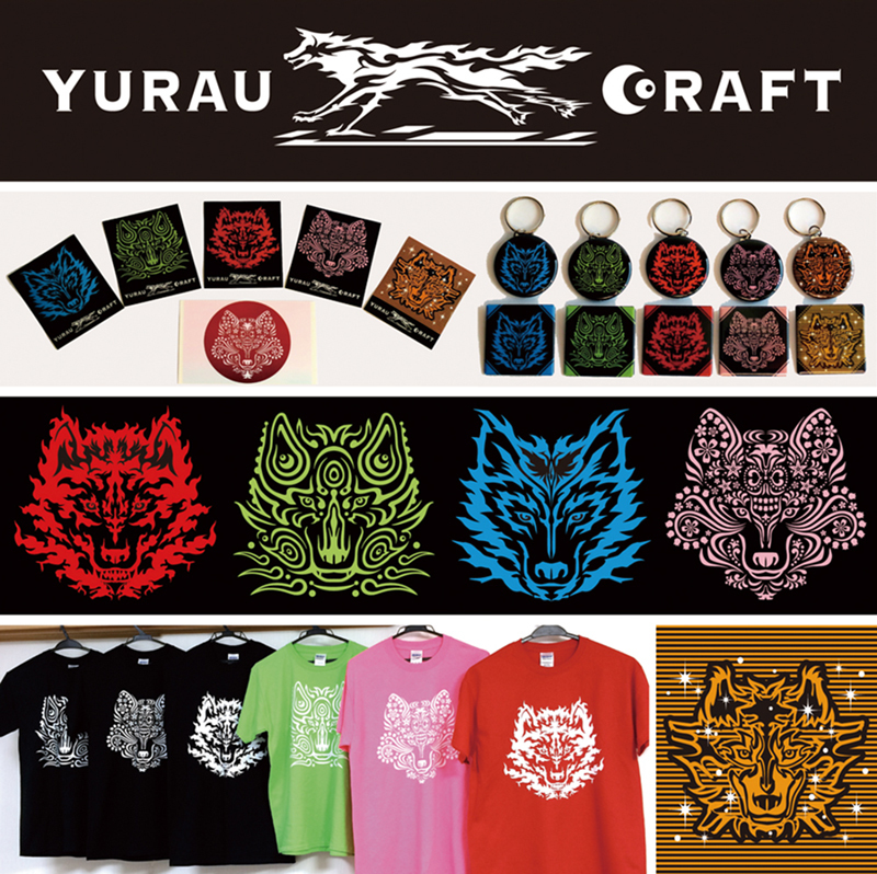 2017_YURAU CRAFT_03