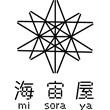 2017_海宙屋‐misoraya-_logo