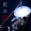 2017_藍水_logo