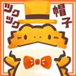 2017_ツクツクぼうし_logo