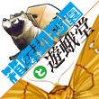 2017_箱庭動物園と遊蛾堂_logo