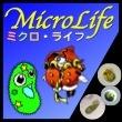 2017_ミクロ・ライフ_logo