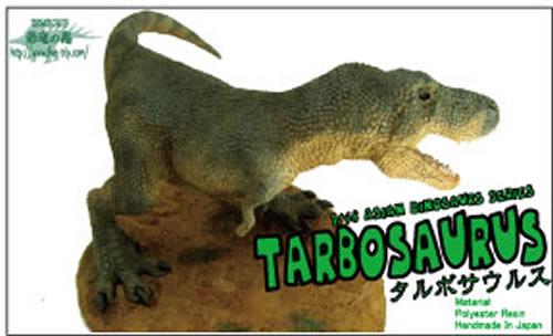 2017_恐竜の島_01