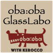 2017_obaoba Glasslabo with kerocco_logo