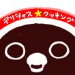 2017_デリシャス☆クッキング_logo