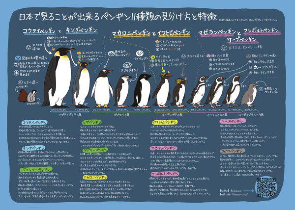 2017_デリシャス☆クッキング_01