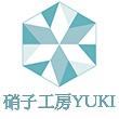 2017_硝子工房YUKI_logo