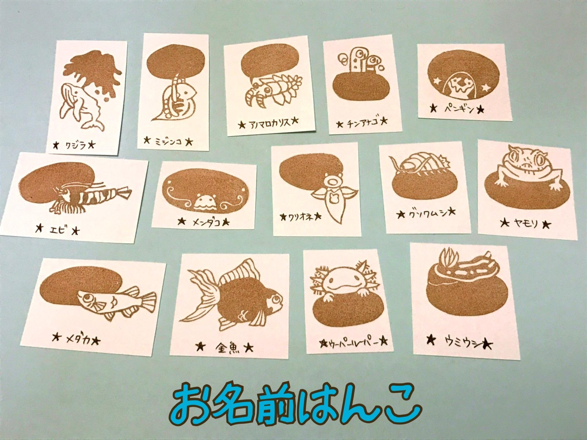 2017_理科はんこ屋さん_02