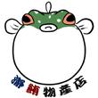 2017_瀞鮪物産店_logo