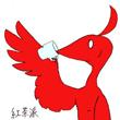 2017_始祖鳥堂書店_logo