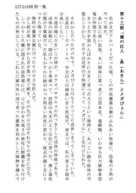 2017_始祖鳥堂書店_06