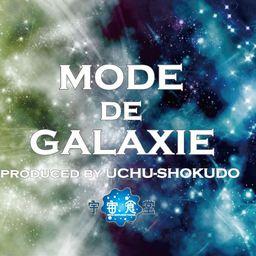 2017_MODE DE GALAXIEモード・ドゥ・ギャラクシ_logo