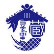 2017_うそぶき蔵_logo