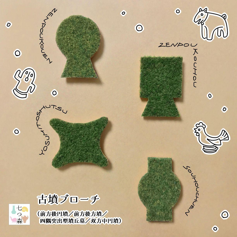 2017_七つ森_01