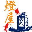2017_燈屋_logo