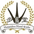 2017_歩鳥堂_logo