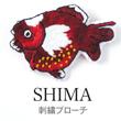 2017_SHIMA_logo.jpeg