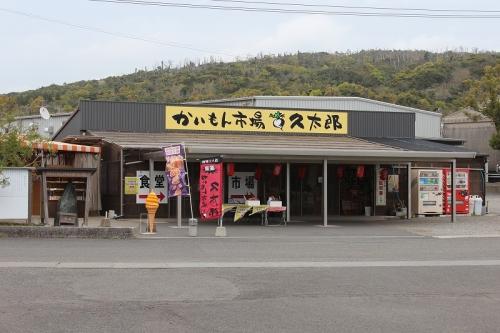 黄色いポスト久太郎3