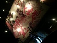 茨城県 出張 麺 インスパイア