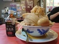 出張 茨城県 外食 麺 食レポ
