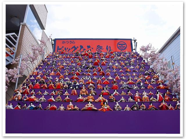 勝浦ひな祭り